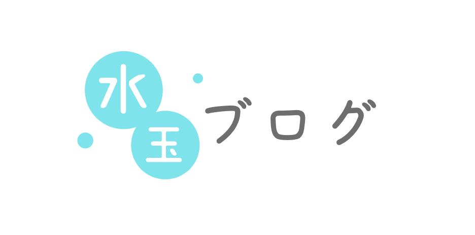 白文字ロゴ