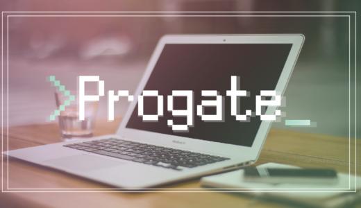 文系でも簡単にプログラミングが学べる! 僕が『Progate』をオススメする理由