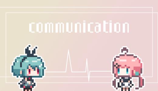コミュニケーション苦手な人が、雑談や面接を乗り切る方法