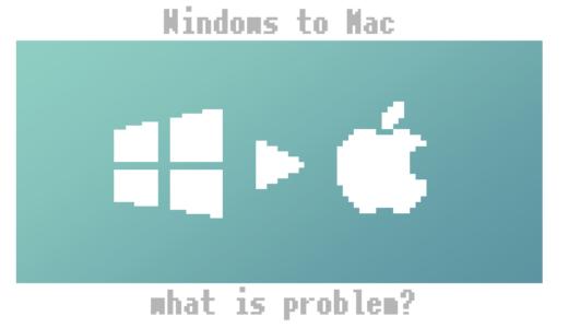 WindowsからMacBookPro(2018モデル)に乗り換えて困ったことと解決策
