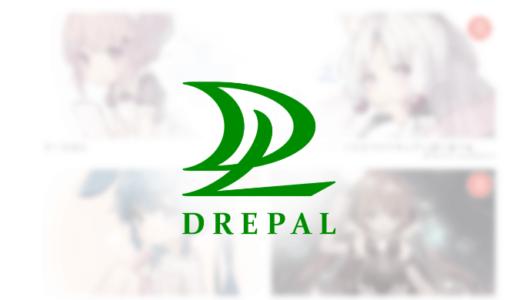 『Drepal』は面白いが収益化は難しい【イラスト・投げ銭サービス】